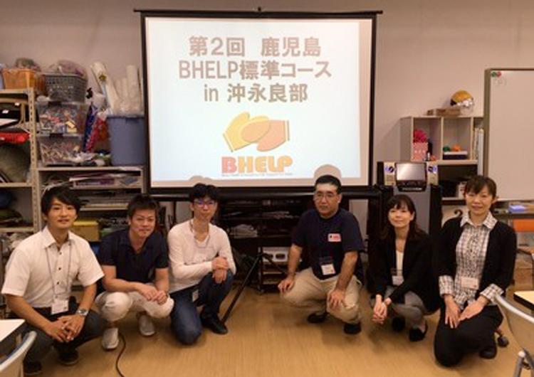 第2回BHELP標準コースを開催しました。(沖永良部徳洲会病院)