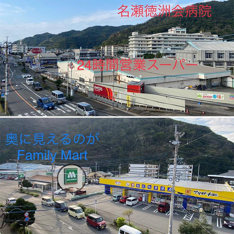 名瀬徳洲会病院より、宿舎と病院周辺の紹介です。