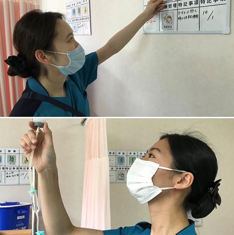 【瀬戸内徳洲会病院】きゅら島プライマリケア看護師育成プログラムのご案内