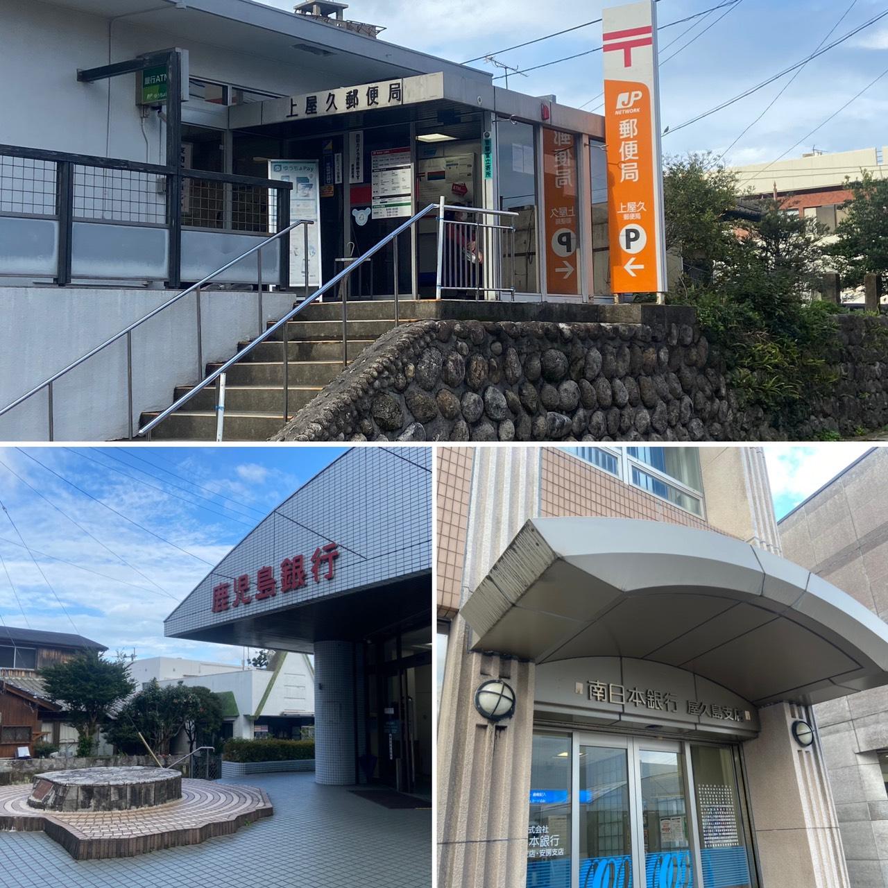 結の島 看護師 屋久島徳洲会病院より、宿舎と病院周辺の紹介です。