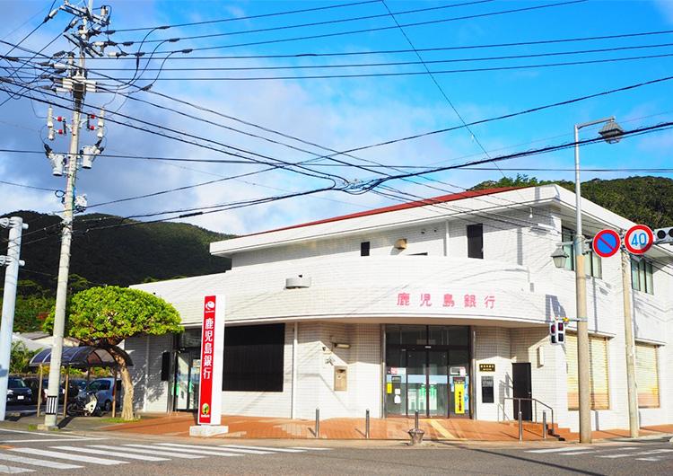 瀬戸内徳洲会病院 看護師 短期 離島